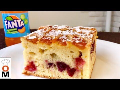 Ольга Матвей | Пирог на ФАНТЕ  Очень Высокий, а Какой Вкусный:) | FANTA CAKE | FANTAKUCHEN