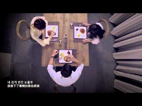 [HD]BrownEyedGirls - Cleansing Cream(中韓字幕)