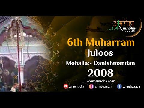 6th Moharram Danishmandan