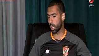 احمد فتحى : منذ اول مباراة لمنتخب quotالجزائرquot توقعت وصول ...