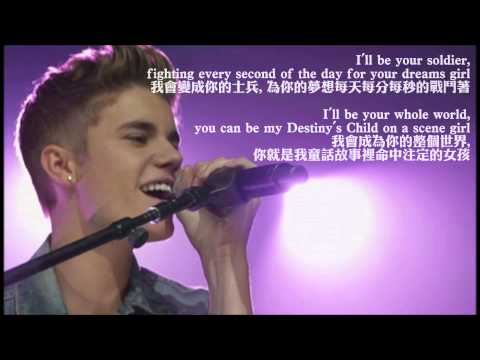 Justin Bieber - As long as you love me (Acoustic Version)【中文歌詞 Chinese and English Subtitle】