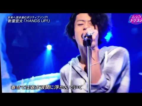 Baixar hands up one piece (live) Kota Shinzato