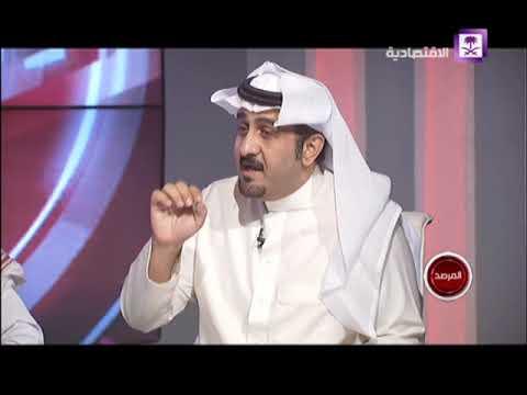 """المرصد - مستقبل """"الطاقة الشمسية"""" في السعودية.. على طاولة المرصد- د. عبدالرحمن العمود- م.عماد الرمال"""