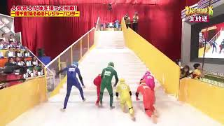 Chinese Funny Game Show