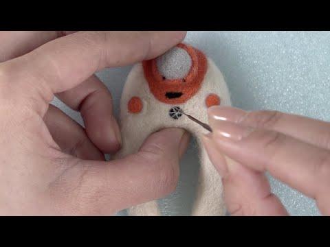 【羊毛フェルト E-Vino】Vol.1:フロント