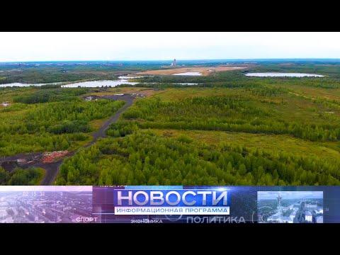 """Информационная программа """"Новости"""" от 12.08.2021."""