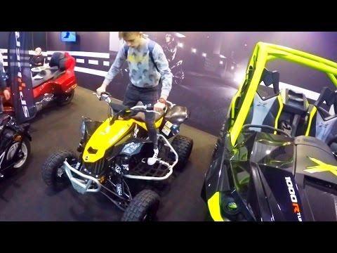New atvs and quad bikes - Nowe quady i motocykle - 2016 wystawa motocyklowa