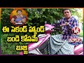 Teenmaar Sadanna Over Bike Riding Safety During Covid-19 Pandemic | V6 News