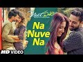 Next Enti: Na Nuve Na Video Song- Sundeep Kishan, Tamannaah, Navdeep