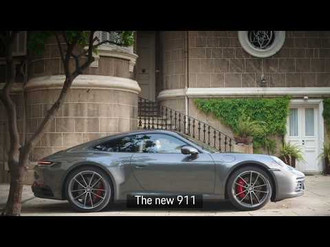 The new 911: Timeless emotions.