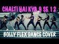 Chalti Hai Kya 9 Se 12   Judwaa 2. Tan Tana Tan Dance. Bolly Flex   Varun, Jaqueline, Salman Tribute