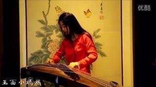 【Guzheng】- Nhớ mà không thể nói (Thái Tử Phi Thăng Chức Ký)《可念不可说》【 太子妃升职记】
