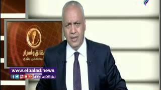 صدى البلد | مصطفي بكري: الجو العام فى مصر ينتفض ضدد الفساد ...