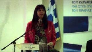 Ομιλία Έλενας Κουντουρά στους υποψήφιους Ευρωβουλευτές