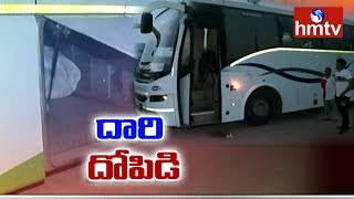 4.5 kg gold stolen from RTC bus in East Godavari..