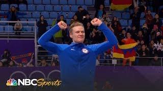 2018 Winter Olympics: Recap Day 10 I Part 2   NBC Sports
