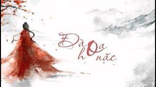[Vietsub+pinyin] Đào hoa nặc - G.E.M Đặng Tử Kỳ《Thượng cổ tình ca OST》| 桃花諾 - 鄧紫棋 G.E.M《上古情歌》片尾曲