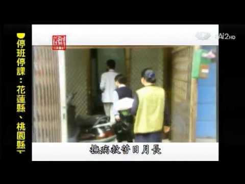 20130712《音樂有愛》靜思寰宇慈濟情--慈悲 (一)