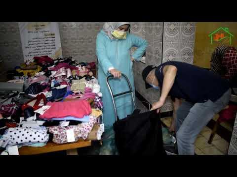 مبادرة جمعية يدي في يدك للتنمية و توزيع ملابس العيد