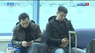 В Омске отменены рейсы в Казахстан