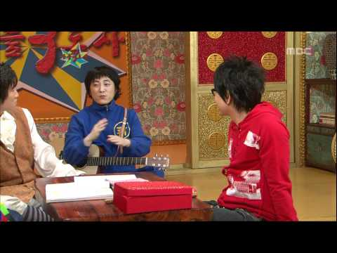 The Guru Show, Lee Seung-hwan #04, 이승환 20070214