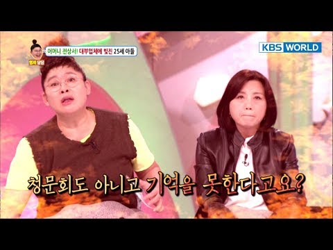 Hello Counselor | It's how it all started, Bet money on sports And [SUB : ENG,THA/2017.11.13]