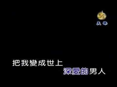 胡楊林 香水有毒