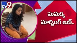 Anchor Suma without makeup video viral on Social Media..