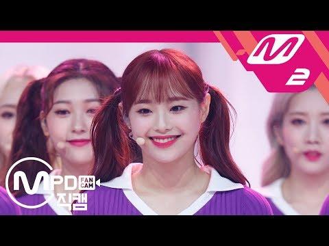 [MPD직캠] 이달의 소녀 츄 직캠 'Hi High' (LOONA Chuu FanCam) | @MCOUNTDOWN_2018.8.23