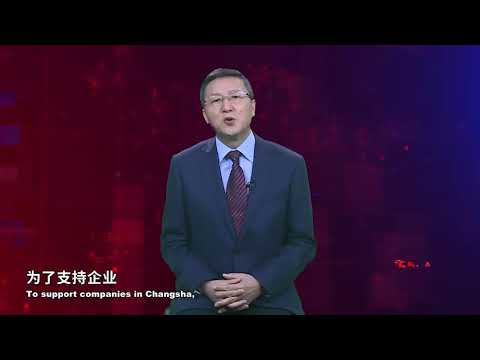 Chinese economy back on track: Changsha as an example