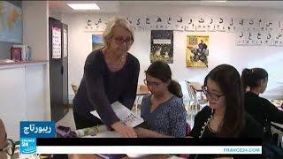 تعليم اللغة العربية في المدارس الفرنسية يثير جدلا بين السياسيين ...