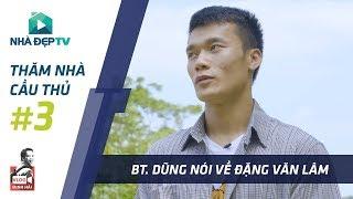 Bùi Tiến Dũng nói gì về Đặng Văn Lâm | THĂM NHÀ CẦU THỦ #3 | Nhà Đẹp TV