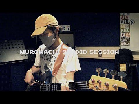 踊る!ディスコ室町 - 『-FRA-(STILL)』(MUROMACHI STUDIO SESSION)