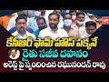 BJP MLA Raghunandan Rao Reaction On His Arrest | MLA Raghunandan Rao Arrest | CM KCR | YOYO TV