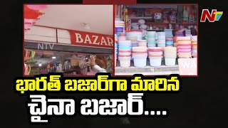 China Bazaar to Bharat Bazaar: Face to face with Hyderabad..