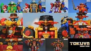 All DX Gattai Shuriken Sentai Ninninger 2015! DX 手裏剣戦隊ニンニンジャー! Power Rangers Ninja Steel Megazord!