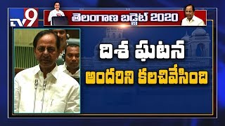CM KCR on 'Disha' incident in assembly..