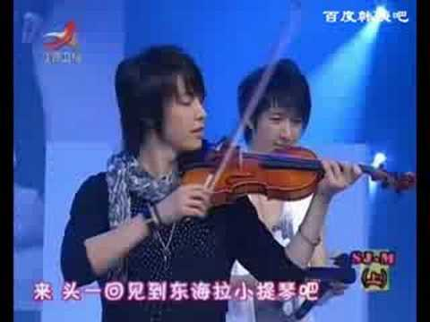 SJM Donghae played violin