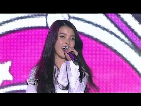 【TVPP】IU - I'm Your Girl, 아이유 - I'm Your Girl @ 2011 KMF Live