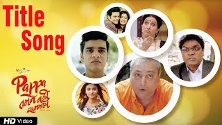 Pappa Tamne Nahi Samjaay   Title Song   Nakash Aziz   Manoj Joshi   Bhavya Gandhi   Johnny Lever