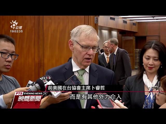 美參議院通過「台北法案」 挺台助維繫邦交