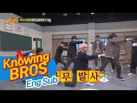 [칼군무] 젝키(SECHSKIES)&희철(Hee Chul), 새로운 6인조 그룹 '젝희' (열혈 립싱크♪) 아는 형님(Knowing bros) 106회