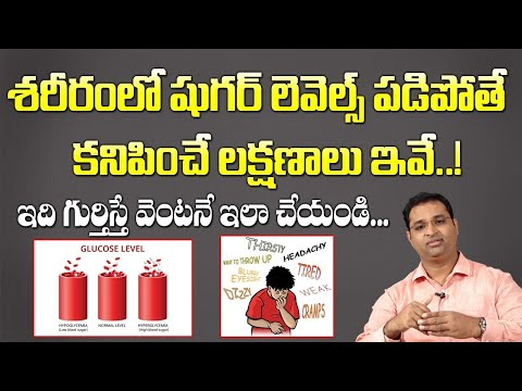 Dr.Satish Kumar - Low Blood Sugar  Symptoms | What to do when Sugar levels is low | SumanTV