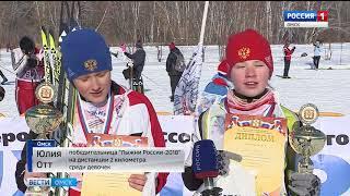 Омичи приняли участие в массовой гонке «Лыжня России»