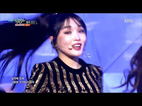 뮤직뱅크 Music Bank - 벌써 12시 (Gotta Go) - 청하(Chung Ha).20190104