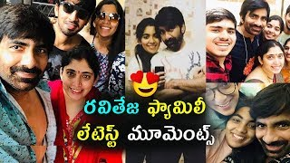 Hero Ravi Teja with his family unseen moments..