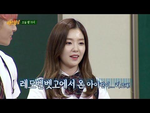 [선공개] 어색 아이린(Irene)! 김희철(Kim Hee Chul)