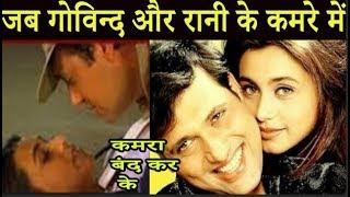 जानिये 'काजोल ने क्यों की अजय देवगन से शादी | Bade Miyan Chhote Miyan, Govinda Love Story 2018
