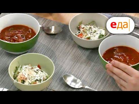Испанский суп с телячьими хвостами   Дежурный по кухне