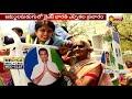 YS Bharati Reddy F 2 F On YSRCP Election Campaign